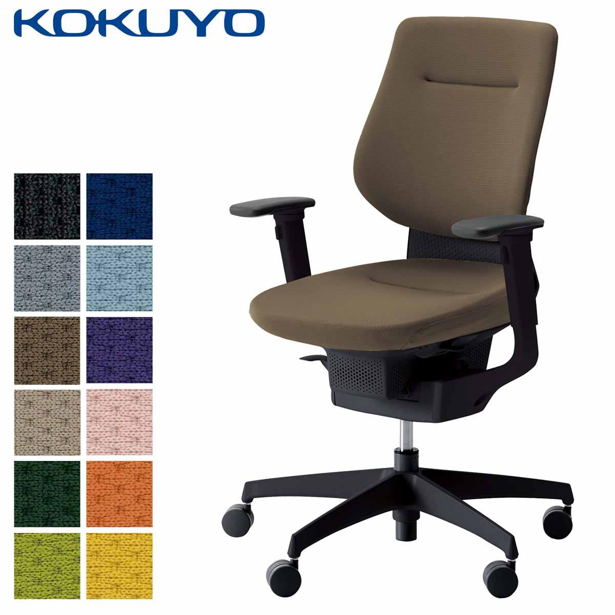ラクラク納品 身体の自然な動きを引き出す360°Gliding Chiar コクヨ デスクチェア オフィスチェア 椅子 ing イング 可動肘 CR-G3213E6 ブラックシェル バーチカルタイプ 全商品オープニング価格 フローリング用キャスター -v 限定モデル ブラック樹脂脚 クッションタイプ