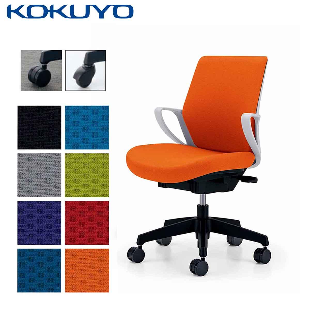 ラクラク納品 コンパクトなのに 心地の良い省スペースチェア コクヨ デスクチェア オフィスチェア 椅子 ピコラ 布 新品未使用正規品 CR-G530E1 ホワイトシェル ローバック カーペット用キャスター 2020春夏新作 -w picora
