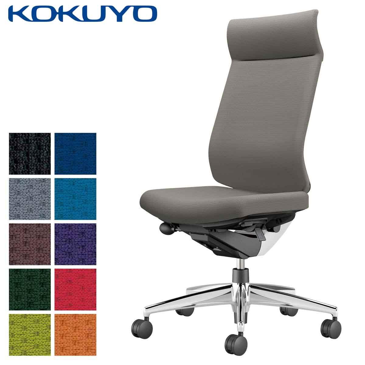 新しく着き コクヨ デスクチェア フローリング用キャスター オフィスチェア -v 椅子 Wizard3 椅子 ウィザード3 CR-A3624E1 肘なし ホワイトシェル アルミポリッシュ脚 -v フローリング用キャスター, ヒガシクルメシ:dc9fbe3f --- odishashines.com