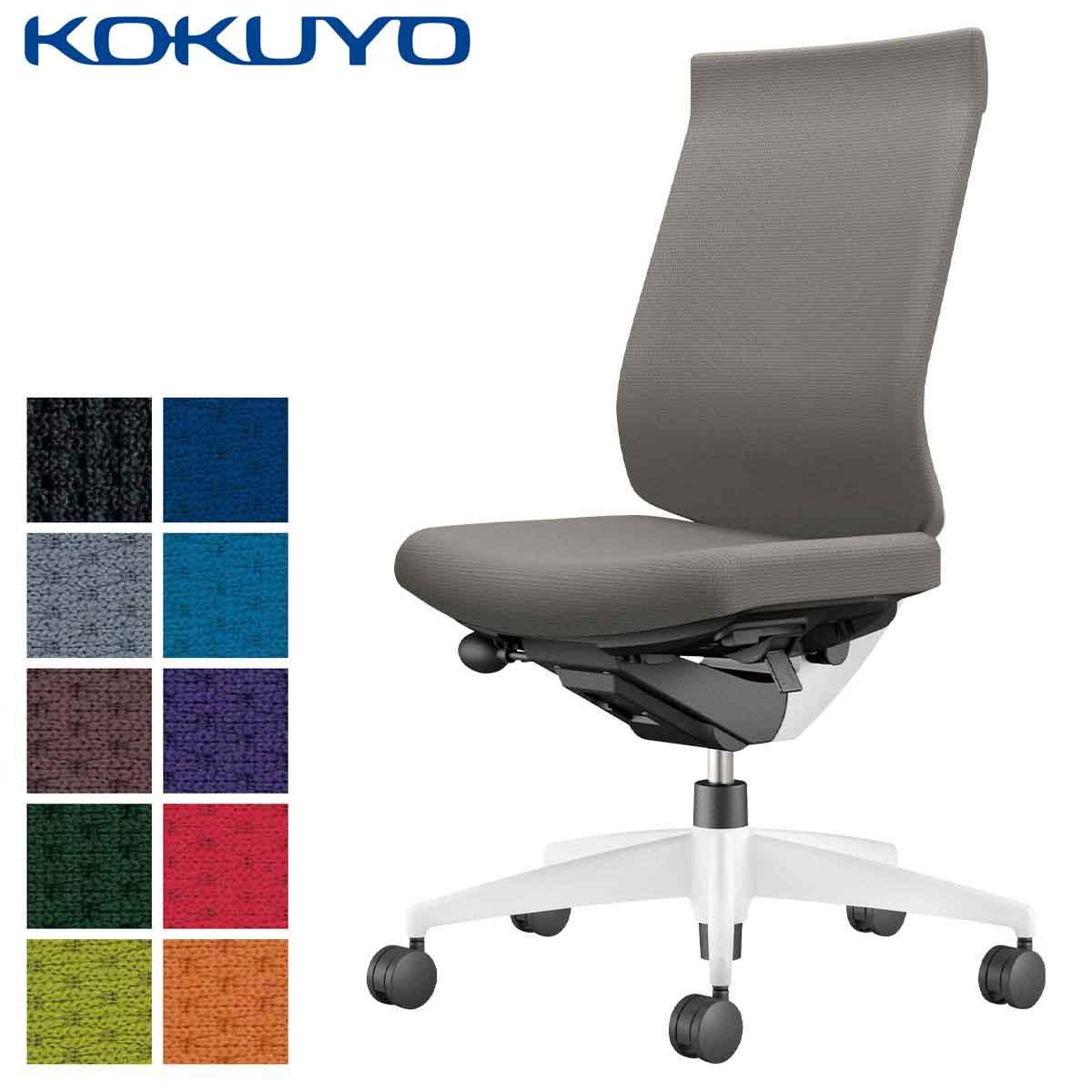 コクヨ デスクチェア オフィスチェア 椅子 Wizard3 ウィザード3 CR-W3622E1 肘なし ホワイトシェル ホワイト樹脂脚 -w カーペット用キャスター