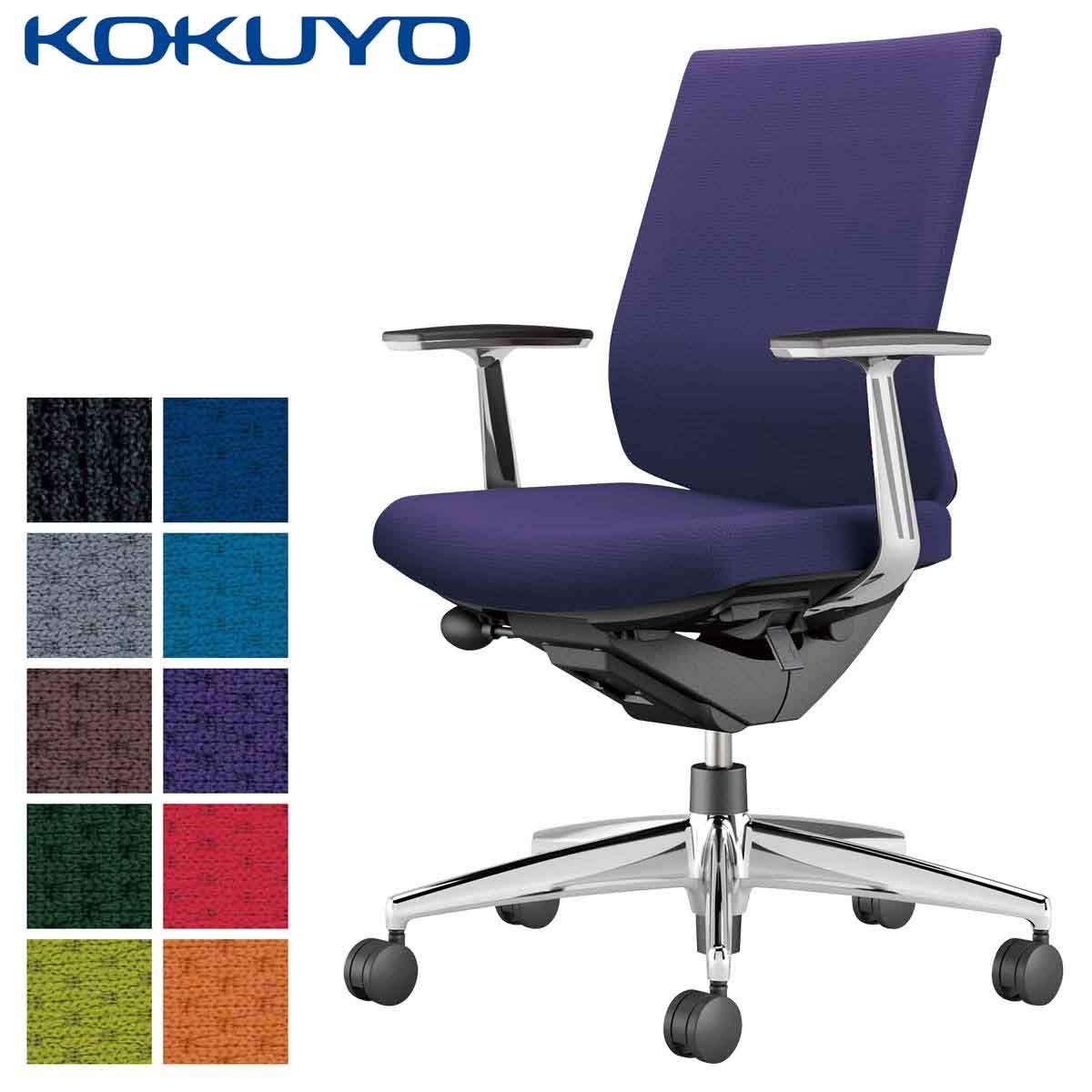 日本最大の コクヨ カーペット用キャスター デスクチェア オフィスチェア 椅子 Wizard3 ウィザード3 椅子 CR-A3661F6 -w アルミ肘 ブラックシェル アルミポリッシュ脚 -w カーペット用キャスター, サカホギチョウ:108cc05e --- odishashines.com