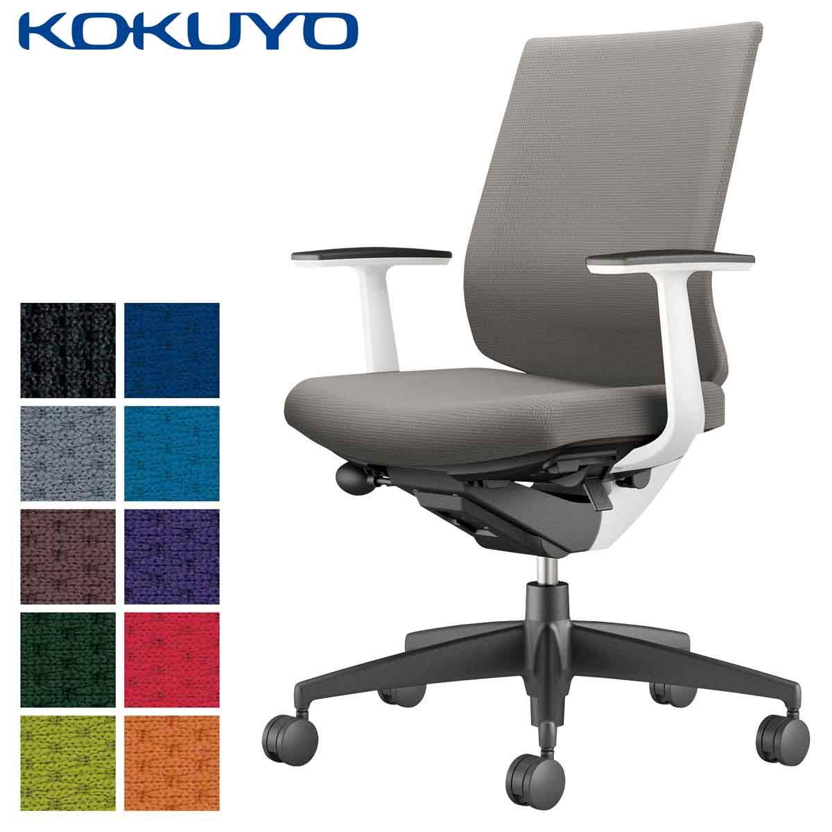 コクヨ デスクチェア オフィスチェア 椅子 Wizard3 ウィザード3 CR-G3621E1 T型肘 ホワイトシェル ブラック樹脂脚 -v フローリング用キャスター