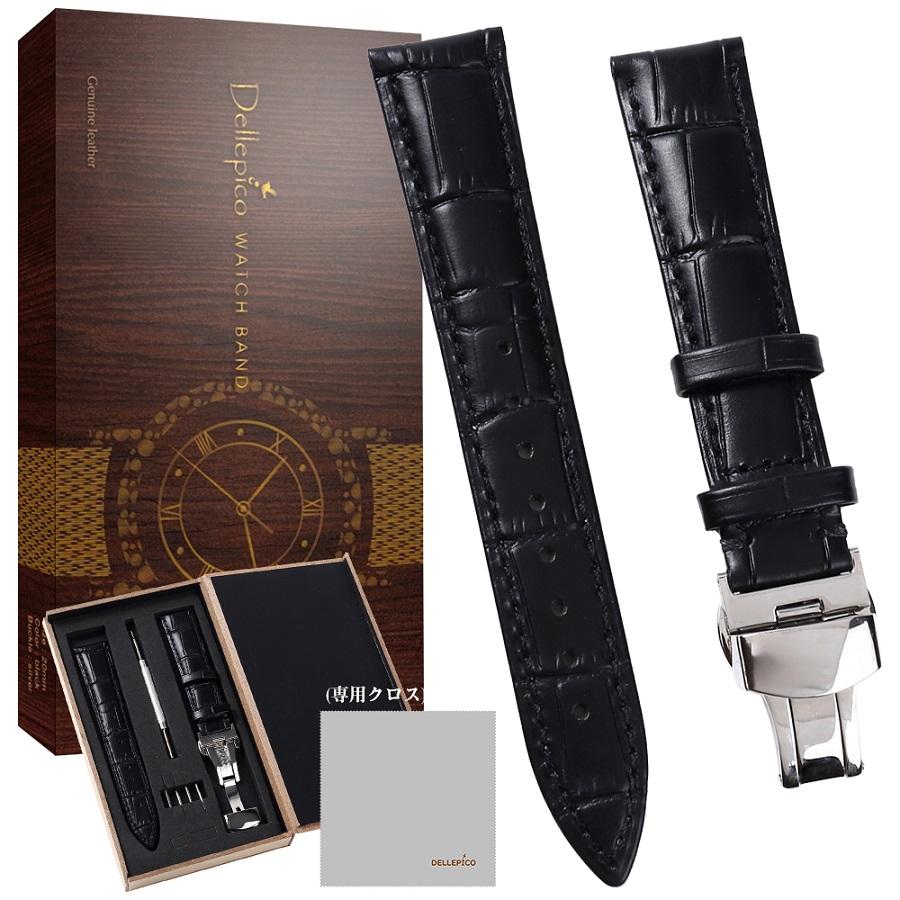 DELLEPICO 時計 ベルト バンド 21mm 20mm 19mm 18mm 特価 本革腕時計バンド Dバックル 防汗 交換ベルト 工具付き 正規認証品!新規格 メンズ腕時計レザーベルト 防水 ボックス付き 拭きクロス付き