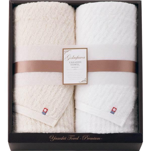 極ふわ やさしいたおる-premium-バスタオル2枚セット【楽ギフ_のし】【楽ギフ_包装選択】