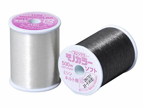 ※ゆうパケットNG 人気 ガラスのように透きとおる糸 フジックスFUJIX セール特価品 モノカラーソフト120番 500mミシンキルトに最適 C1-2