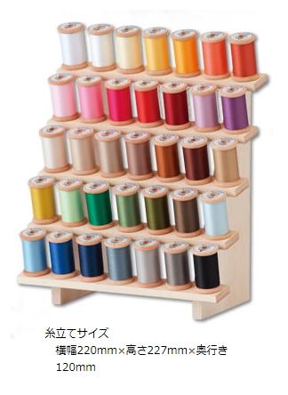 ★4月より値上がり予定★ 【フジックスFUJIX】Piceピセ 200mピースワーク アップリケ用手縫い糸35色糸立てセット【取寄せ品】【C1-2】