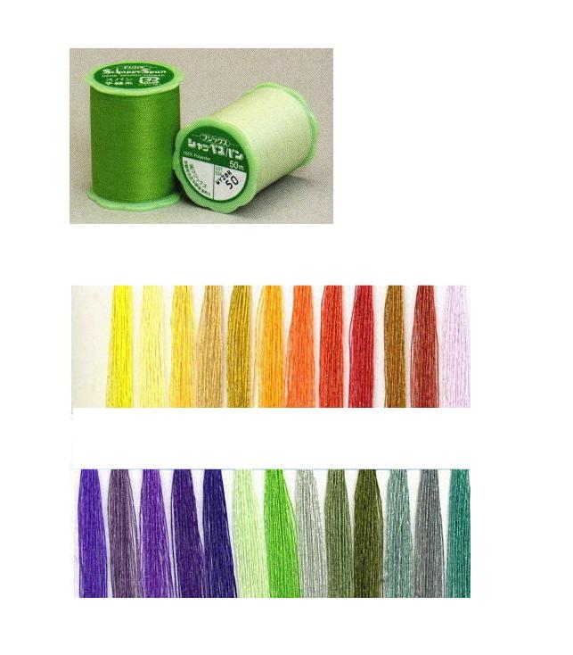 ※ゆうパケットNG 激安挑戦中 フジックスFUJIX 注目ブランド シャッペスパン手縫い糸-2 C1-2 50m