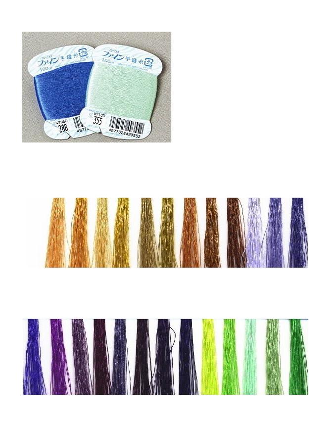 【フジックスFUJIX】ファイン-3 手縫い糸 40番 100m 【C1-2】