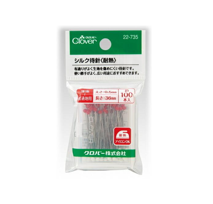 ※ゆうパケットOK 訳あり品送料無料 クロバー 22-735 C1-4 人気の製品 U-OK シルク待針