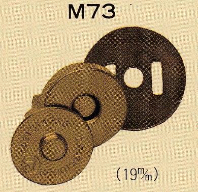 セール価格 ※ゆうパケットOK M-73 ジャスミン マグネットボタン 日本未発売 19mm C3-8