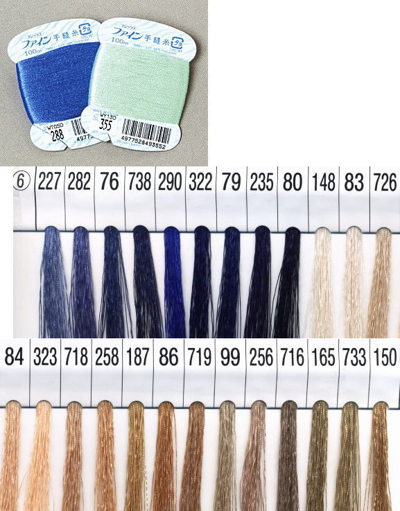 【フジックスFUJIX】ファイン-6 手縫い糸 40番  100m 【C1-2】