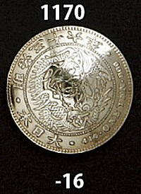 【クラフト社】日本近代貨幣コンチョ(対応ネジ付) 1170-16 竜1円銀貨 φ38.1 【取寄せ品】 【C3-8】