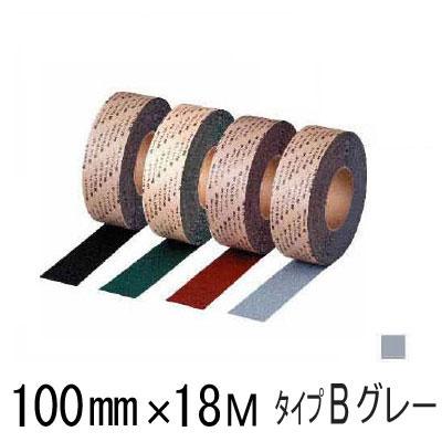 スリーエム 滑り止め テープ セーフティウォーク タイプB エキストラ 100mmX18m グレー 3M すべり止め