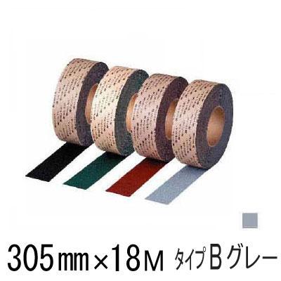 スリーエム 滑り止め テープ セーフティウォーク タイプB エキストラ 305mmX18m グレー 3M すべり止め