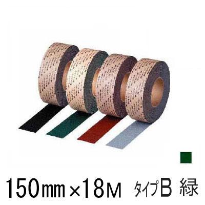 スリーエム 滑り止め テープ セーフティウォーク タイプB エキストラ 150mmX18m グリーン 3M すべり止め