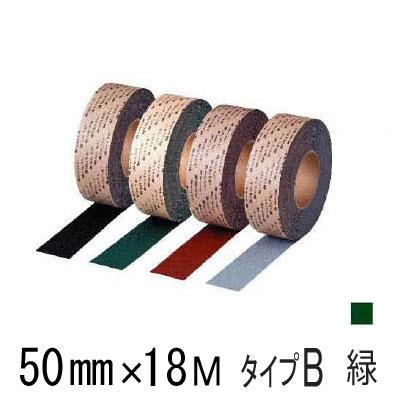 スリーエム 滑り止め テープ セーフティウォーク タイプB エキストラ 50mmX18m グリーン 3M すべり止め