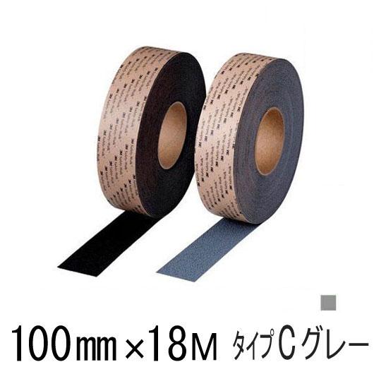 スリーエム 滑り止め テープ セーフティウォーク タイプC 100mmX18m グレー 3M すべり止め