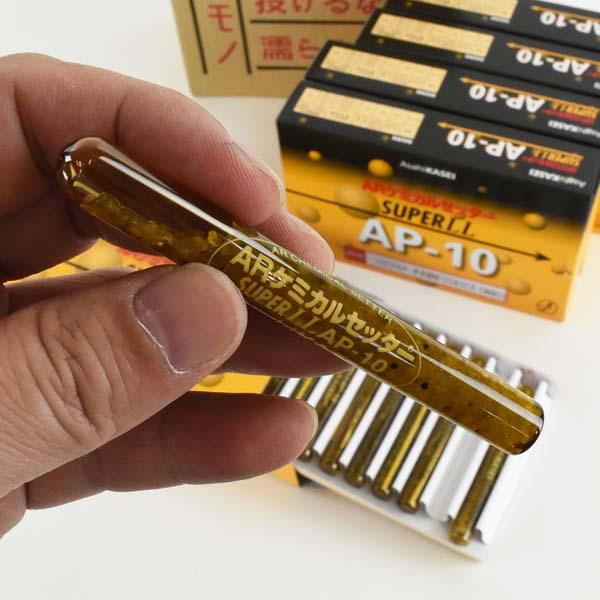 AR ケミカル セッター 10 AP-10 100本入