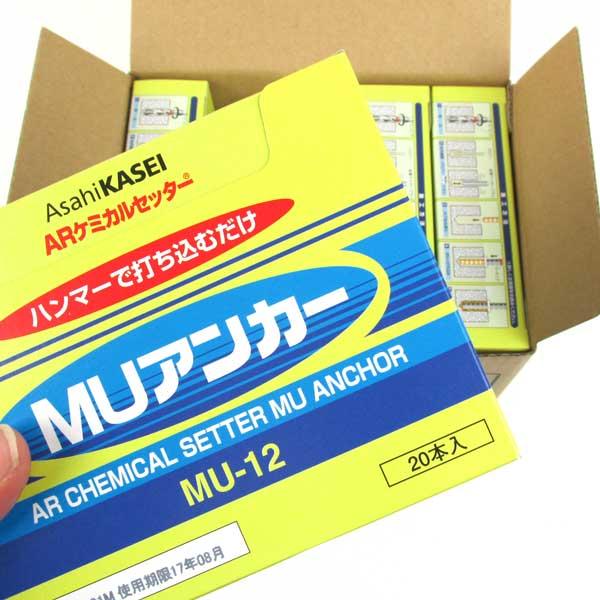 MUアンカー 12 MU-12【100本入】