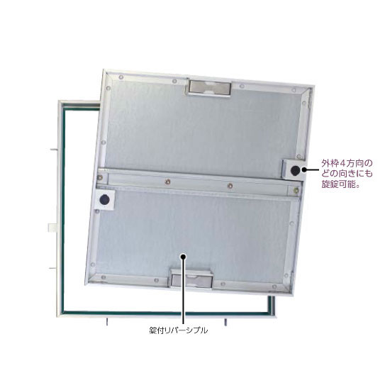 ダイケン K4HA260 アンダーハッチ 60cm 枠アルミ 底板鋼板 H40 Pタイル・モルタル兼用 錠付