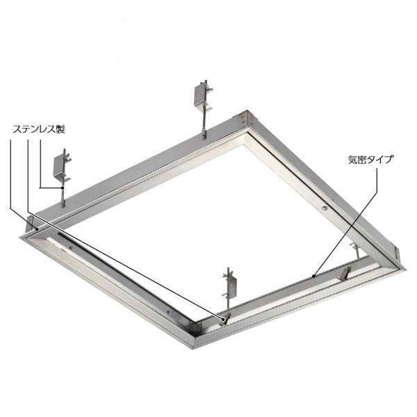 ダイケン CDS60 点検口 天井用 60cm オールステンレス