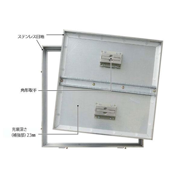 ダイケン 5NAS260B アンダーハッチ 60cm 枠アルミ、ステン目地 底板鋼板 H51 モルタル専用