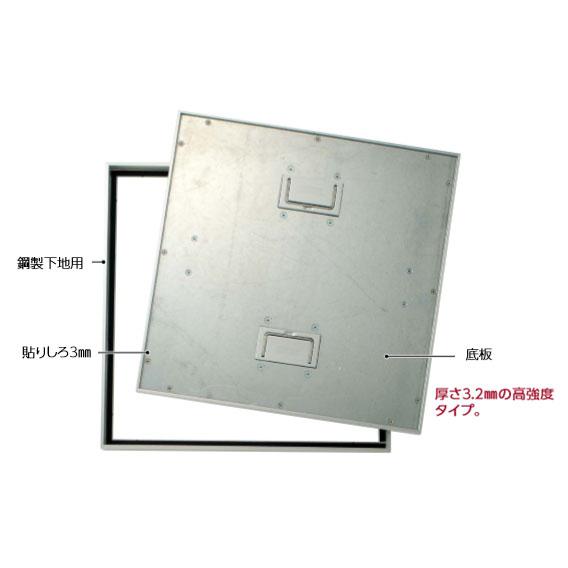 ダイケン FAP45 アンダーハッチ 45cm 枠アルミ 底板鋼板 H20.5 Pタイル専用