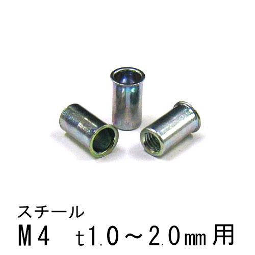 エビナット スチール Kタイプ M4 1000個 NSK4M エビ