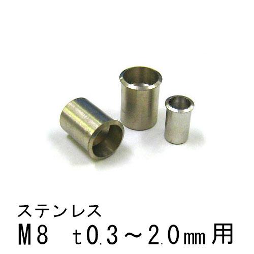 エビナット ステンレス Kタイプ M8 100個 NTK8M エビ