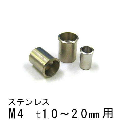 エビナット ステンレス Kタイプ M4 200個 NTK4M20 エビ