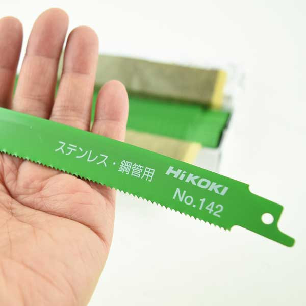 HiKOKI 日立 セーバソー ブレード 湾曲タイプ 142 200mm 14山 50枚入 0000-3462
