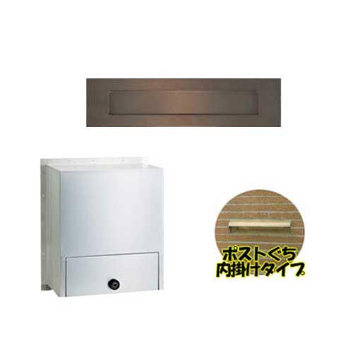 ハッピー金属工業 ステンレスポスト ポストぐち 受箱セット 632-T-671-K