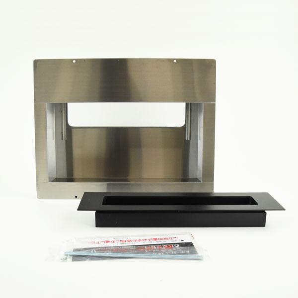 ハッピー金属工業 ステンレスポスト ポストぐち 受箱セット 632-B-670