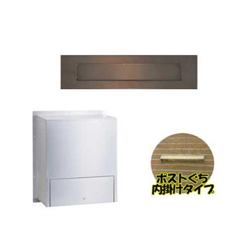 ハッピー金属工業 ステンレスポスト ポストぐち 受箱セット 632-T-671-C