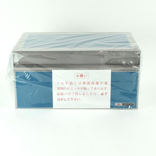 ステンレスポスト 郵便受け ハッピー金属工業 スタンドセット スタンド埋め込み式 602-645