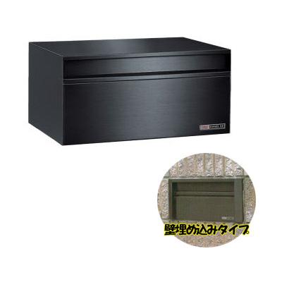 ハッピー金属工業 ステンレス ポスト 壁埋め込み 602-SB