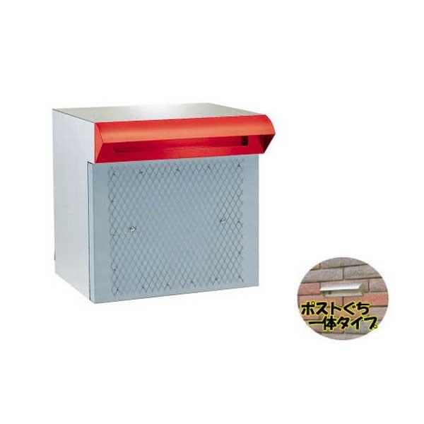 ハッピー金属工業 ステンレスポスト ポストぐち一体【赤】 673-R
