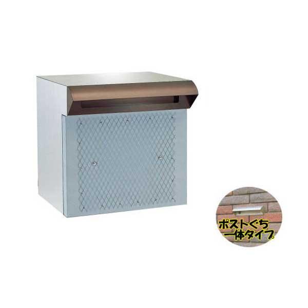 ハッピー金属工業 ステンレスポスト ポストぐち一体【茶】 673-T