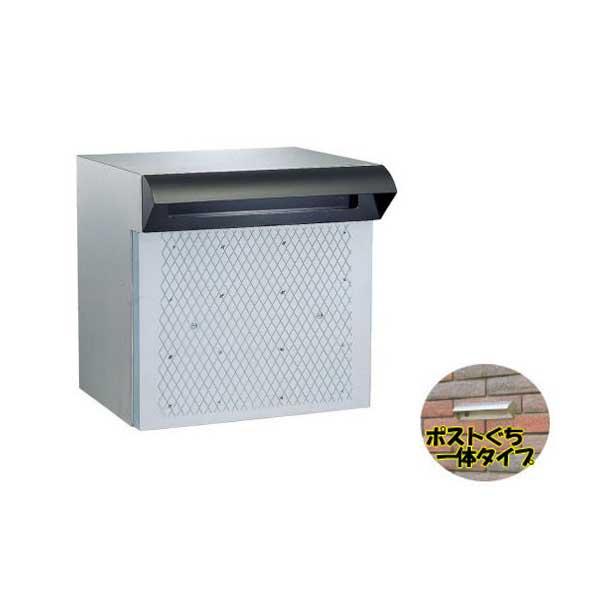 ハッピー金属工業 ステンレスポスト ポストぐち一体【黒】 673-B