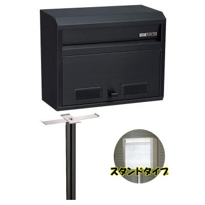 ステンレス ポスト 郵便受け ハッピー金属工業 スタンドセット スタンド埋め込み式 681-SB-645SB