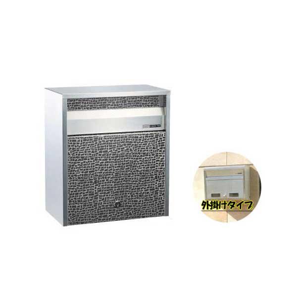 ハッピー金属工業 ステンレスポスト 外掛け 680-ET