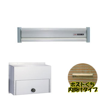 ハッピー金属工業 ステンレスポスト ポストぐち 受箱セット 630-670-K