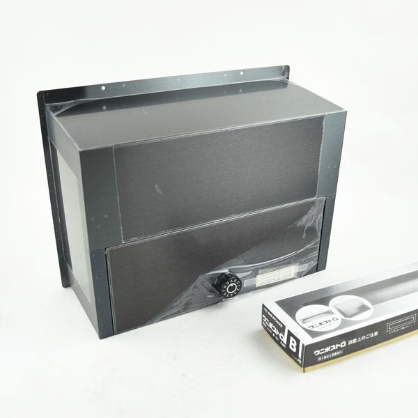 ステンレスポスト ポストぐち 受箱セット 小型ダイヤル錠 632-B-670-SBK ハッピー金属工業