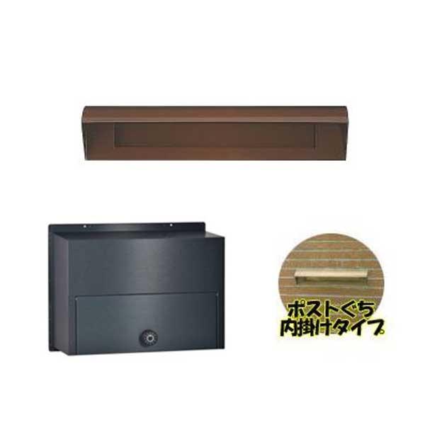 ステンレス ポスト ポストぐち 受箱セット 小型ダイヤル錠 631-T-670-SBK ハッピー金属工業