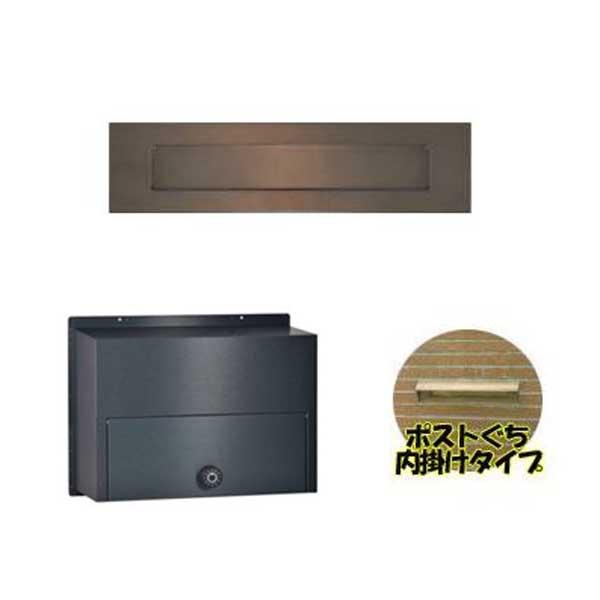 ステンレス ポスト ポストぐち 受箱セット 小型ダイヤル錠 632-T-670-SBK ハッピー金属工業