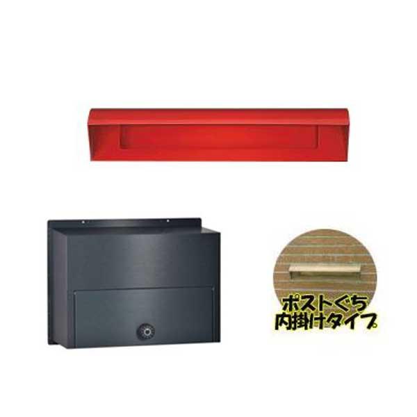 ステンレスポスト ポストぐち 受箱セット 小型ダイヤル錠 631-R-670-SBK ハッピー金属工業