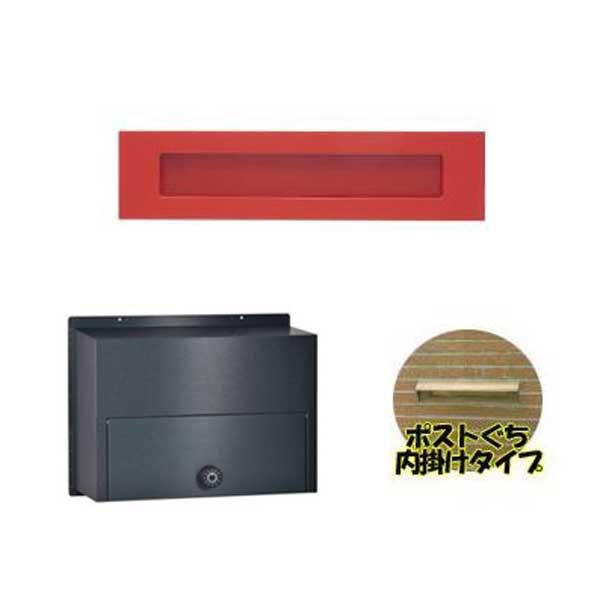 ステンレスポスト ポストぐち 受箱セット 小型ダイヤル錠 632-R-670-SBK ハッピー金属工業