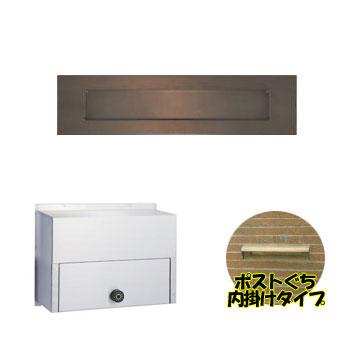 ステンレスポスト ポストぐち 受箱セット 小型ダイヤル錠 632-T-670-K ハッピー金属工業