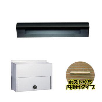 ステンレス ポスト ポストぐち 受箱セット 小型ダイヤル錠 631-B-670-K ハッピー金属工業