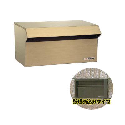 ステンレス ポスト 壁埋め込み 小型カギなし 600-AM ハッピー金属工業